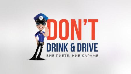 rinkdrivesofia.com